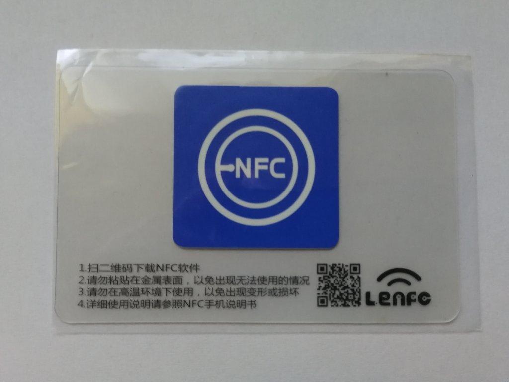 NFC tag (12)