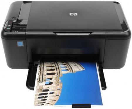 Výměna inkoustové náplně v HP DeskJet F2480
