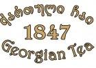 Černé čaje - Gruzie