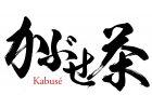 Kabusé