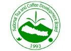 Zelené čaje - Nepál