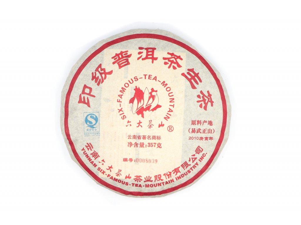 2010 6FTM Yinji Yiwu Raw Puerh Beeng Cha 357g