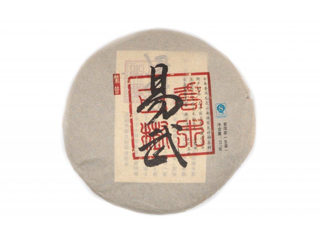 2015 Mengla Yi Wu Sheng Puerh Beeng Cha 357g