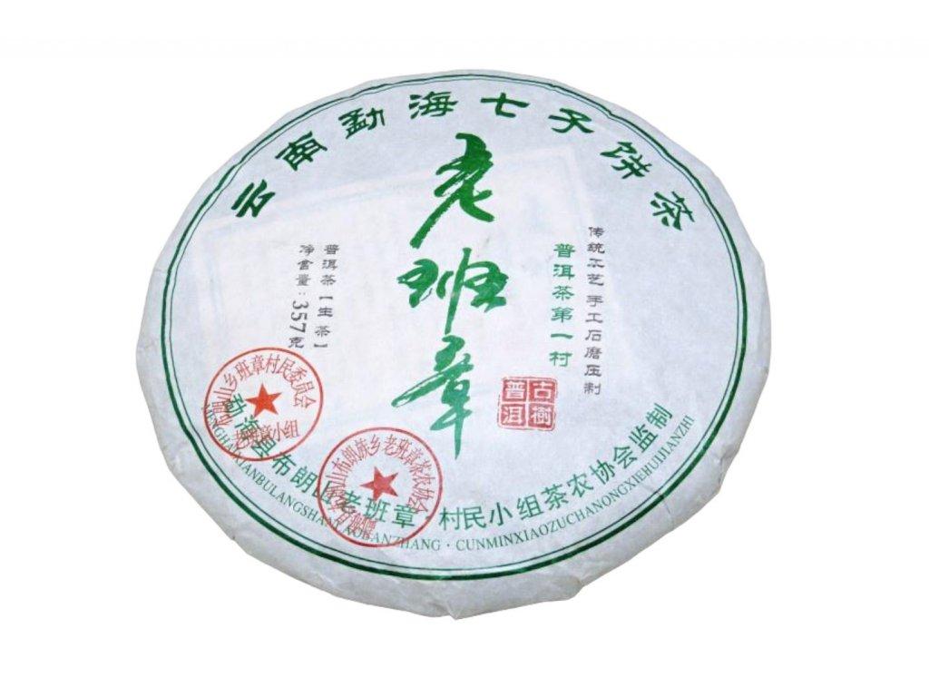 2013 Menghai Yi Pin Tang Sheng Puerh Beeng Cha 357g
