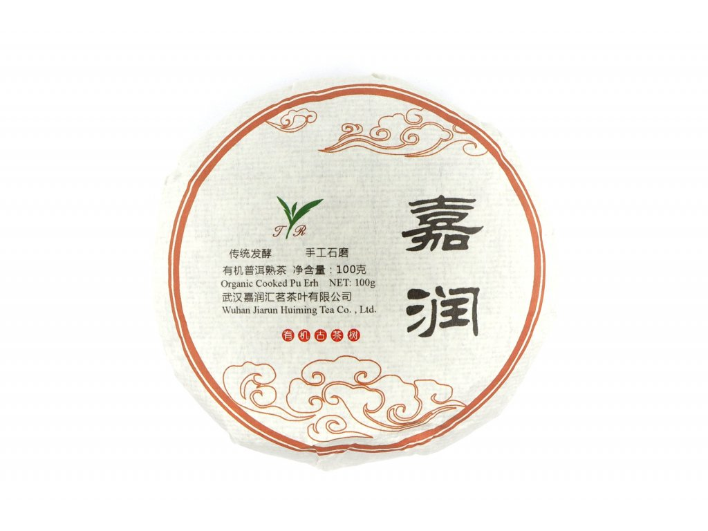 Yunnan Simao Organic Shu Puerh Beeng Cha 100g