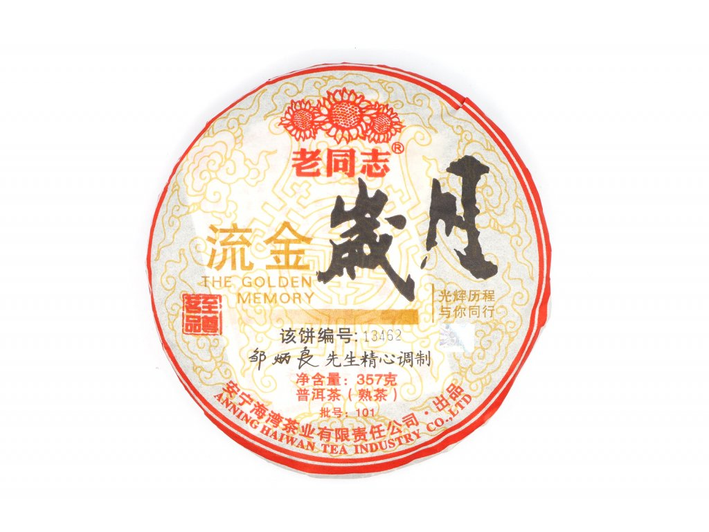 2010 Haiwan Golden Memory Shu Puerh Beeng Cha 357g