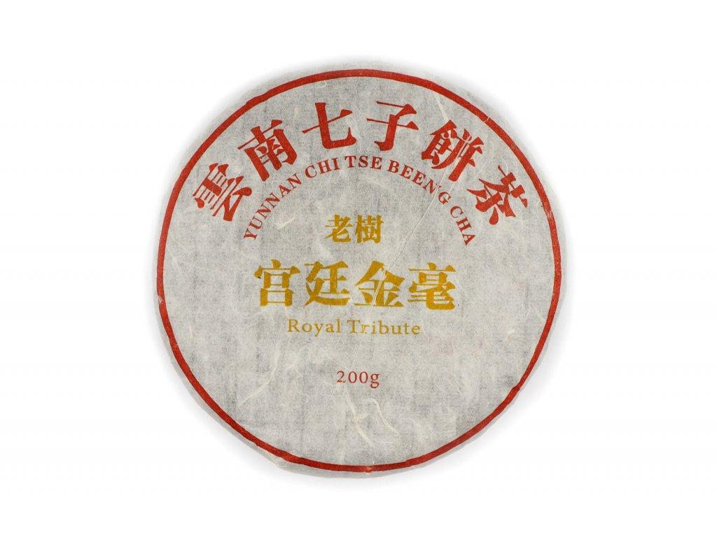 Lan Cang Gong Ting Beeng Cha
