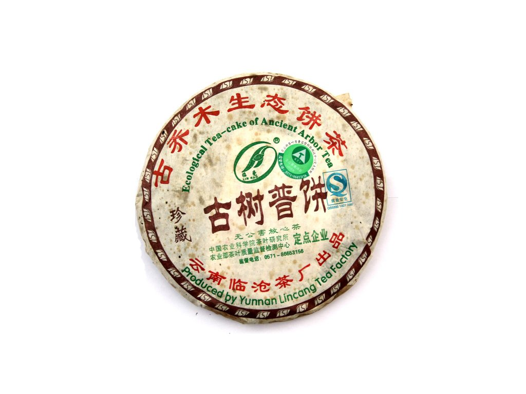 2005 Lincang Ancient Arbor Ecological Shu Puerh