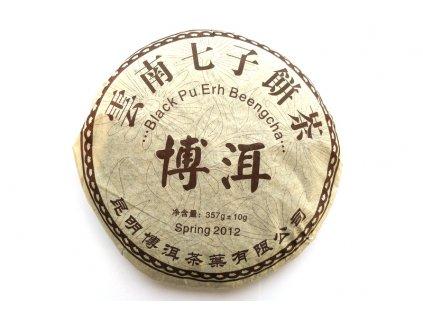 2012 Chi Tse Beeng Cha Shu Puerh 357g