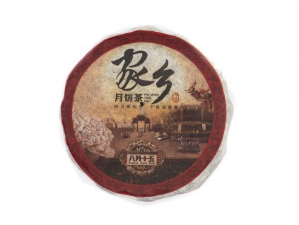 2011 Fu Ding Shou Mei Moon Cake