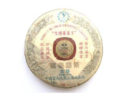 2007 Golden Tips Chi Tse Beeng Cha Sheng Puerh 357g