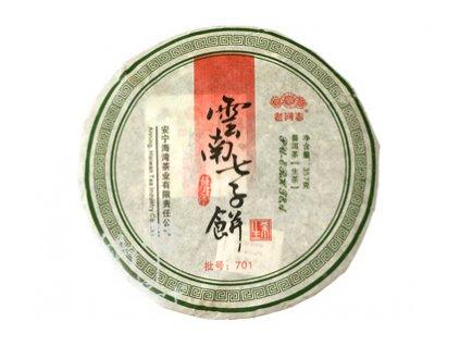 2007 Anning Lao Tong 701 Sheng Puerh Beeng Cha 357g