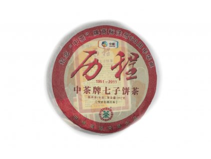 2011 Chinatea Brand 7568 Sheng Puerh Beeng Cha 357g