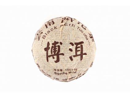 2016 Menghai Ripe Puerh Tuo Cha 100g