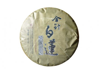2011 Yubang Golden Needle Shu Puerh Beeng Cha 357g