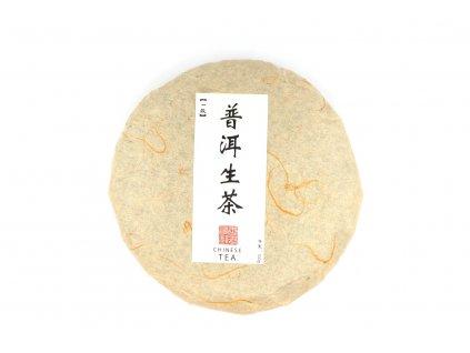 2020 Yunnan Simao Special Grade Sheng Puerh Beeng Cha 100g