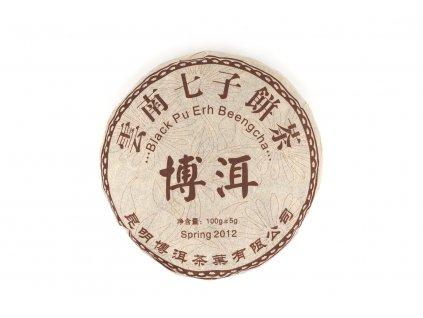 2012 Menghai Ripe Puerh Beeng Cha 100g