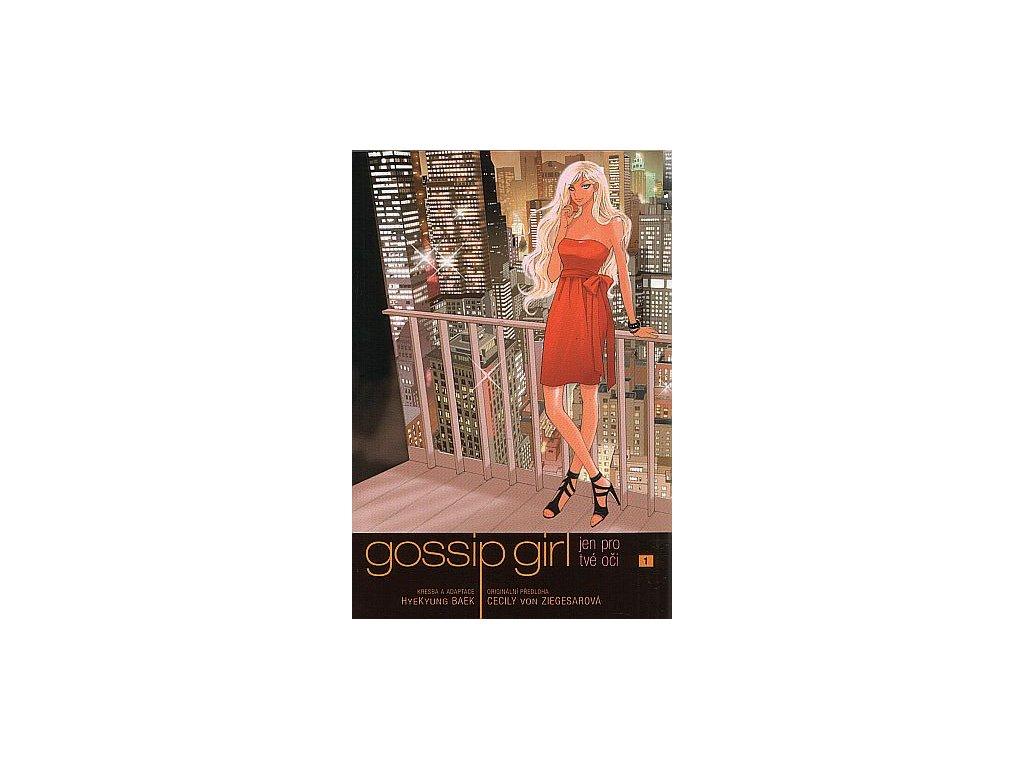 Baek H.-Gossip Girl 1