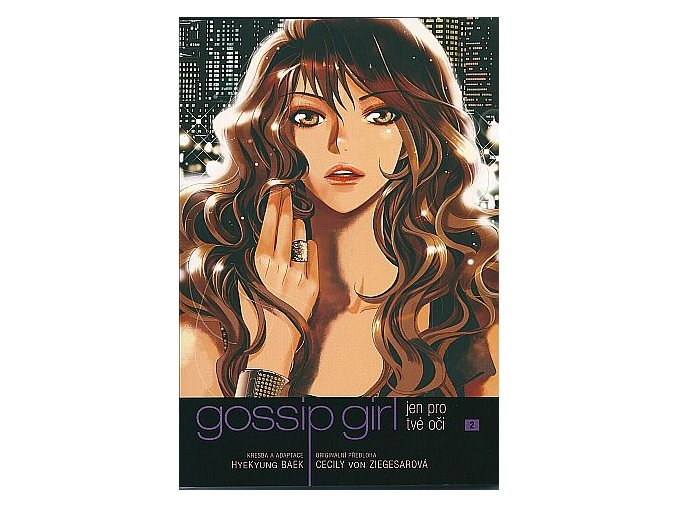 Baek H.-Gossip Girl 2