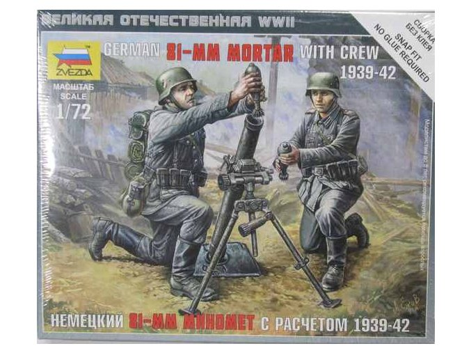 German 81-mm Mortar with Crew 1939-42