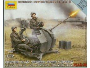 German 20mm AA gun