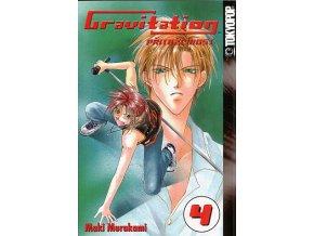 Murakami M.-Gravitation 4