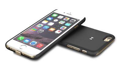 Nabíjecí pouzdra na iPhone