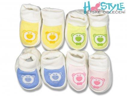 kojenecke boticky 94495