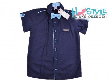 Chlapecká košile s krátkým rukávem  - 49351