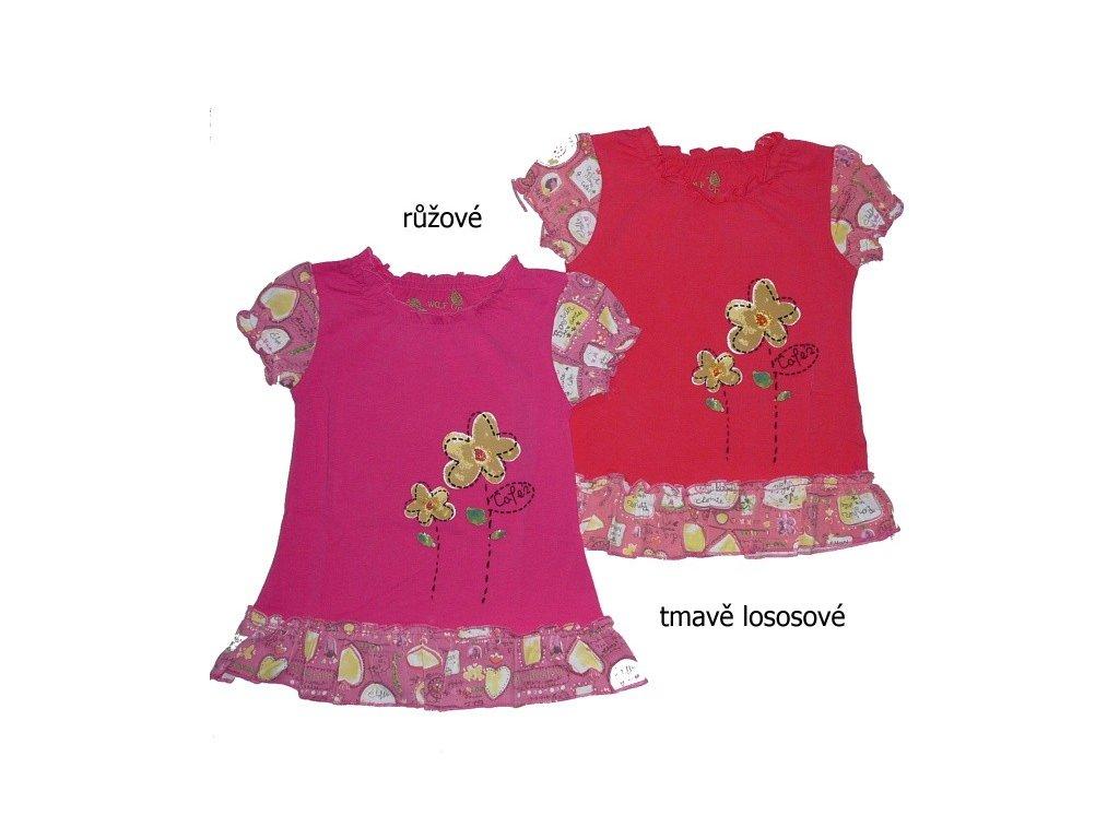 Dívčí šaty WOLF 92-98-104-110-116
