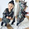 Dětská maskáčová šusťáková bunda - Dinosaurus