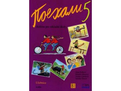 Pojechali 5 učebnice ruštiny pro ZŠ