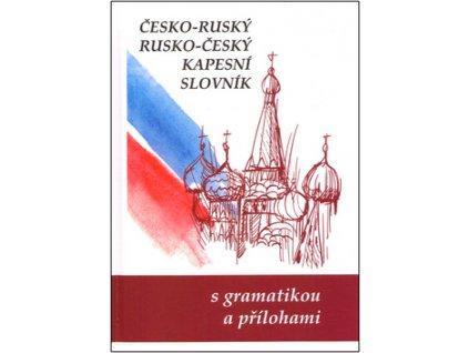 Česko-ruský rusko-český kapesní slovník
