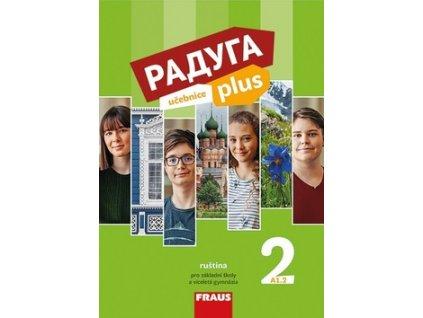 Raduga plus 2 Učebnice