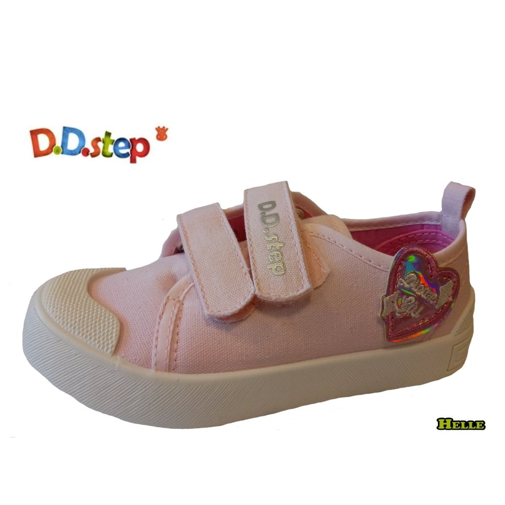 D.D.Step 121-CSG-159 detské plátenky baby pink
