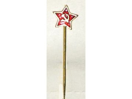 Odznak na klopu saka, zlatá hvězda, srp a kladivo v rudém poli, 10x10 mm
