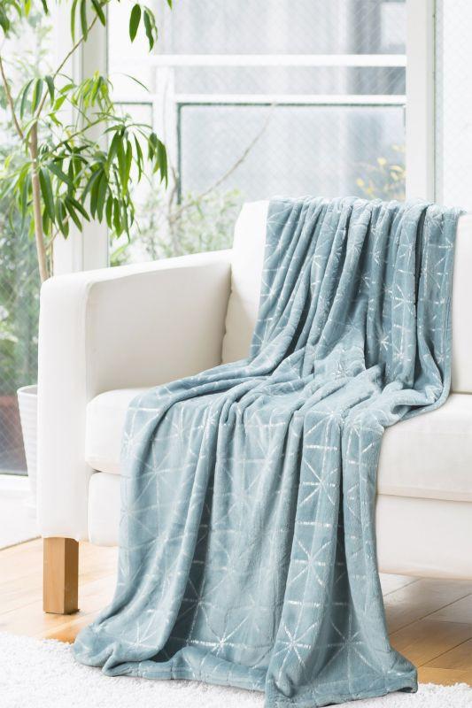 Jemná modrá deka SOFIA 150x200 cm