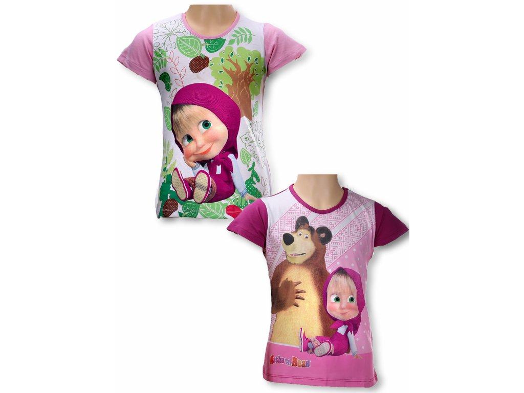 Dívčí triko krátký