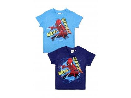 Chlapecké tričko