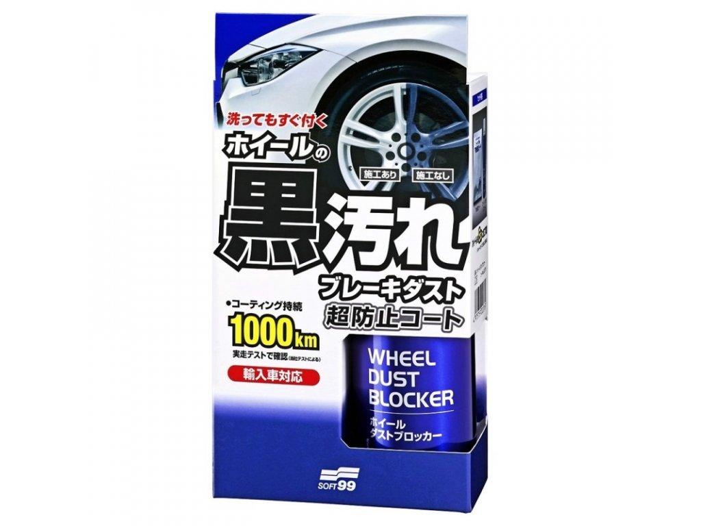 wheel dust blockera