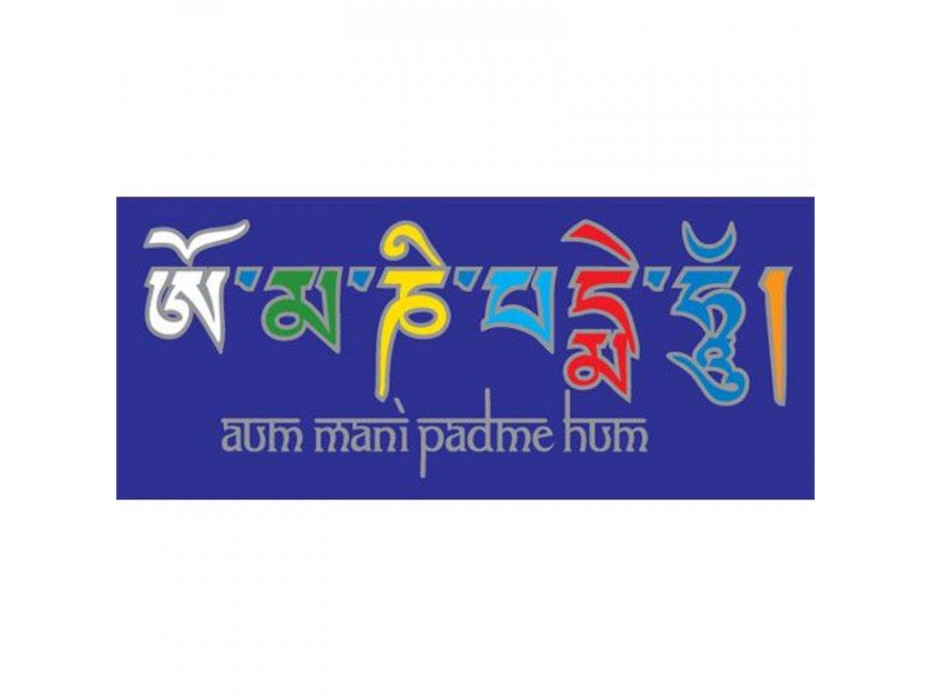 Mandala Sunlight M Aum Mani Padme Hum