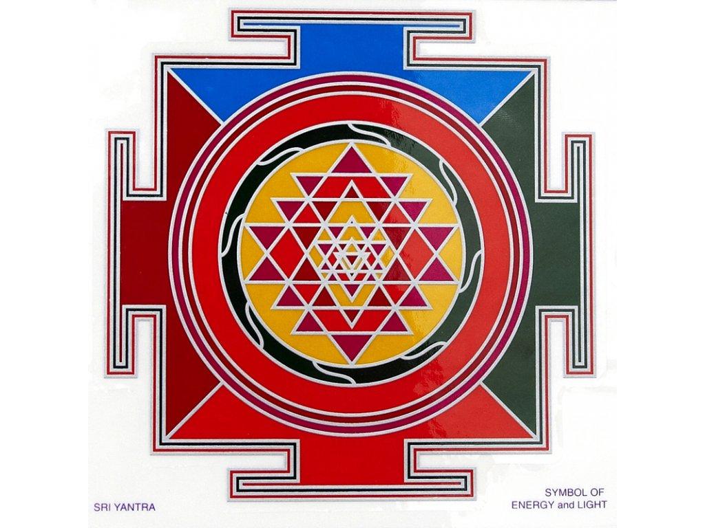 Mandala Sunseal V Sri Yantra