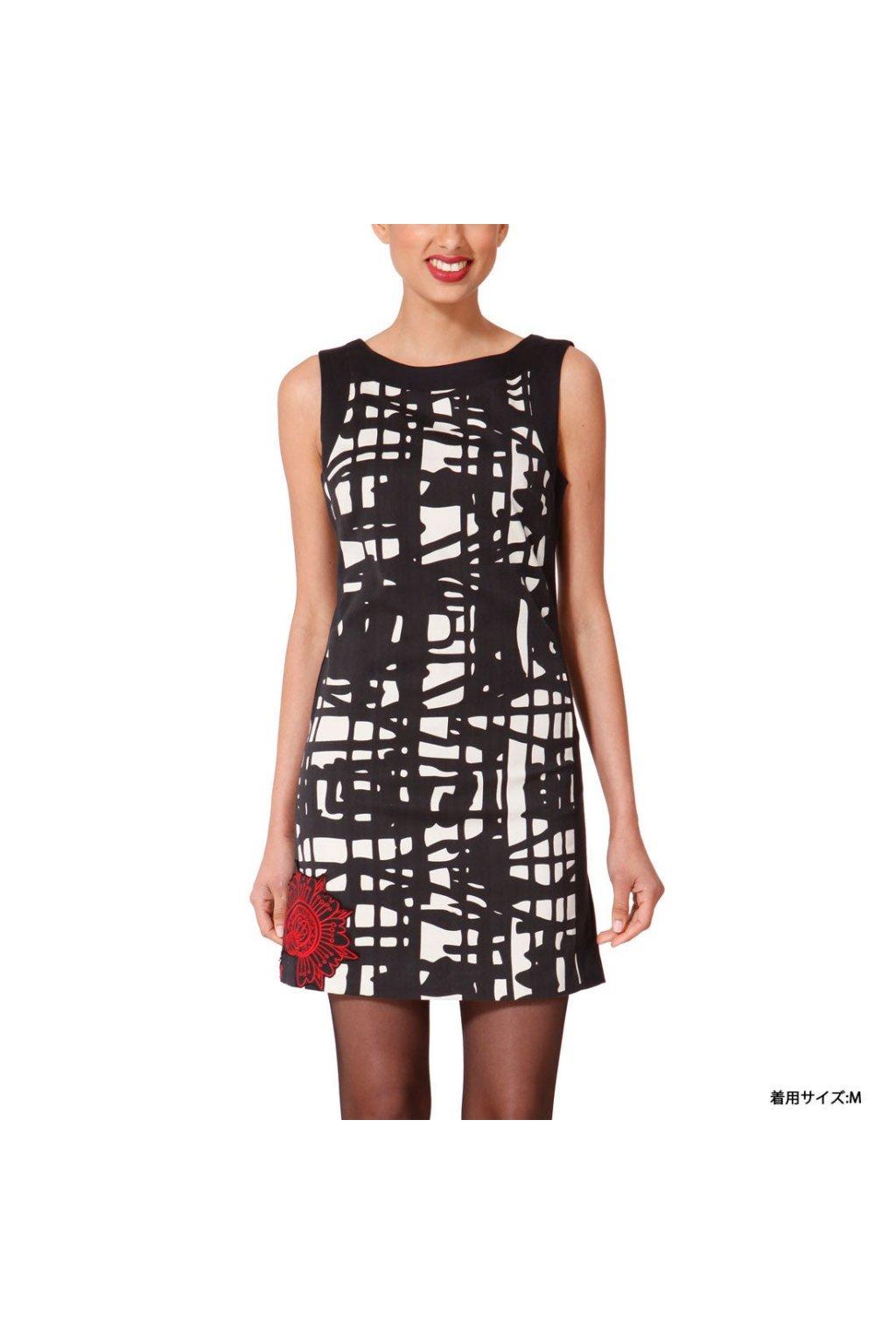 Dámské šaty Desigual 38V2107/1015