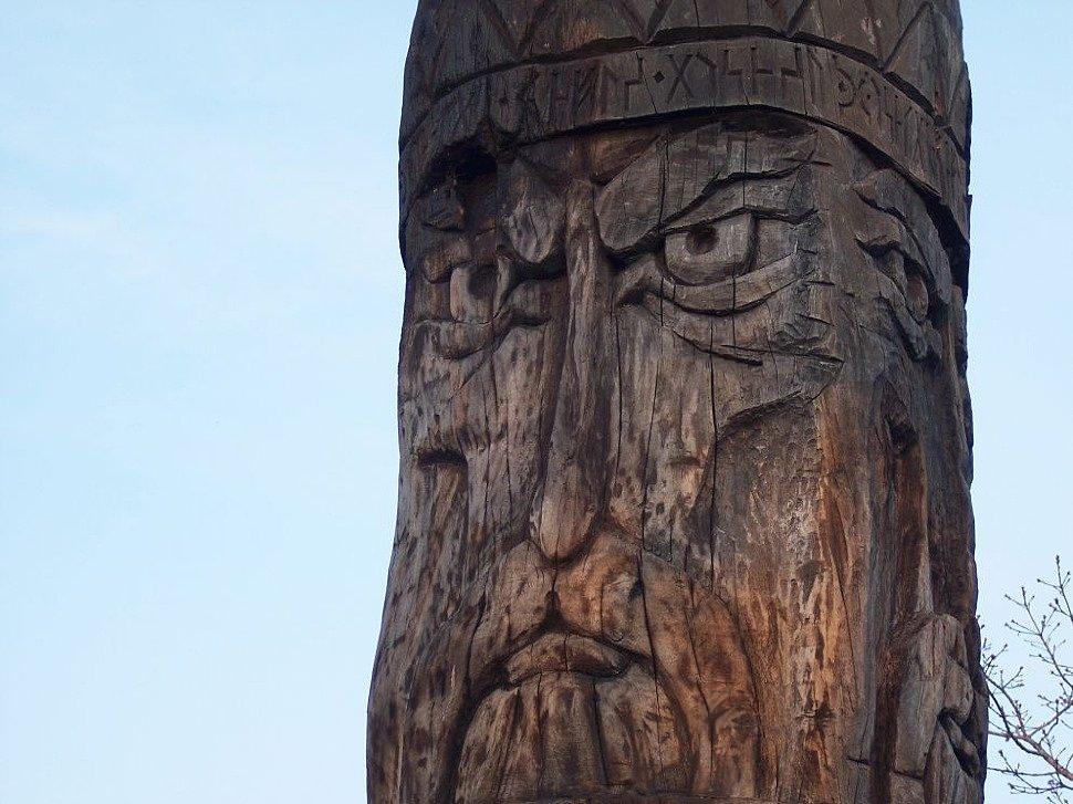 Slovanští bohové