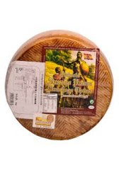 Ovčí sýr Manchego, 1 kg