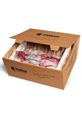 Box na chlazení masa
