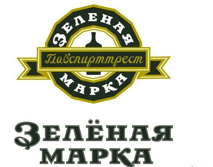 logo_zelyonaya-marka-web