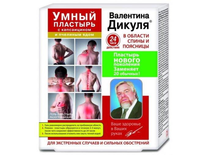 Gél na kĺby a svaly s včelím jedom a kapsaicínom - 75ml