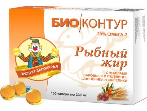 Rybí olej s morskou riasou KAPSULE - 100ks - Biokontur