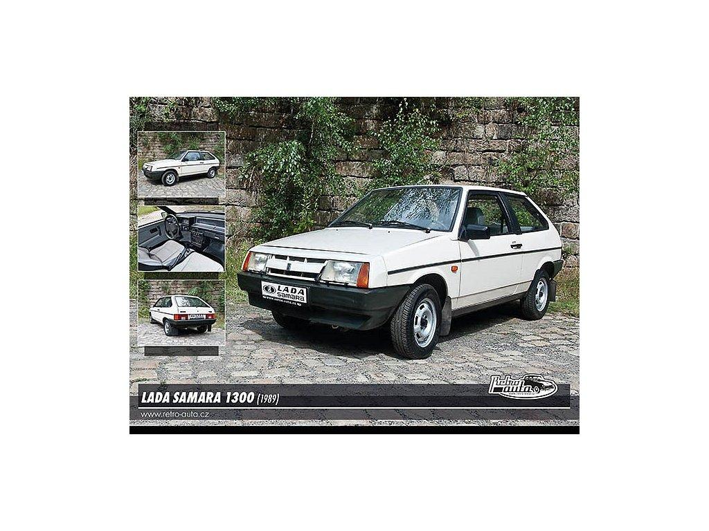 Postcard Lada Samara 1300 (1989)